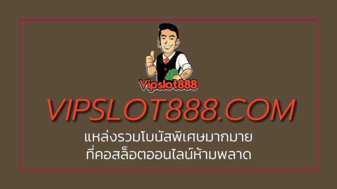 vipslot888.com