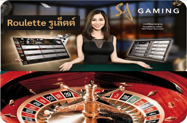 online roulette best websites