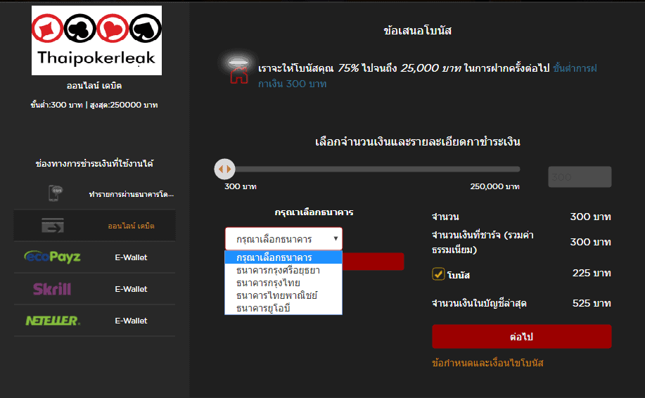 thai deposit option live casino house