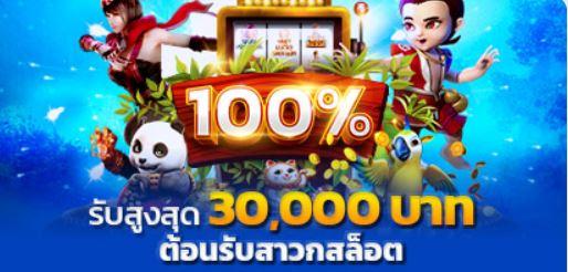 HL8 Thailand สล็อตออนไลน์