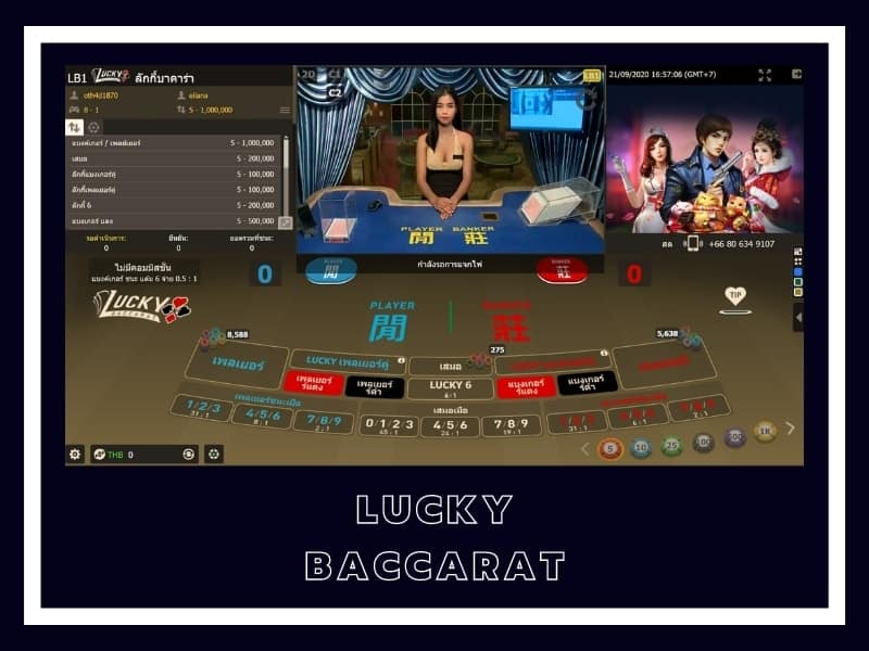 LUCKY BACCARAT