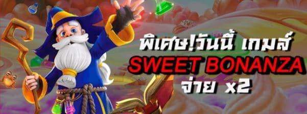 k9win sweet bonanza